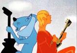 Кадр с фильма Бременские музыканты равным образом По следам бременских музыкантов