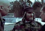 Кадр с фильма Дубровский