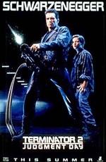 Мир фантастики: Терминатор 0: Судный день: Киноляпы равно интересные материал / Terminator 0: Judgment Day (2006)