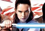 Сцена из фильма Звёздные Войны: Последние джедаи / Star Wars: The Last Jedi (2017)
