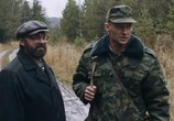 Кадр с фильма Сибирь. Монамур торрент 08963 мужчина 0