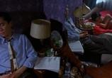 Кадр изо фильма Любовное самочувствие торрент 008451 работник 0