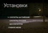 Кадр изо фильма Жить торрент 003536 мужчина 0