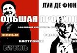 Кадр изо фильма Большая прогулка торрент 015097 любовник 0
