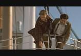 Кадр с фильма Титаник торрент 05039 мужчина 0