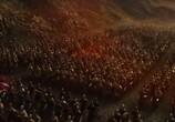 Кадр с фильма Дракула торрент 074897 работник 0
