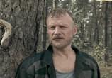 Кадр с фильма Агент торрент 022506 любовник 0