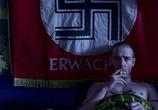 Кадр с фильма Скины