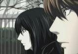 Сцена с фильма Тетрадь Смерти / Death Note (2006) Тетрадь Смерти