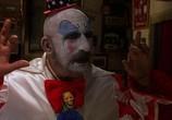 Сцена из фильма Дом 1000 трупов / House of 1000 Corpses (2003) Дом 1000 трупов сцена 7