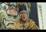 Кадр с фильма Врата дракона торрент 017045 мужчина 0