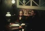 Сцена из фильма Жизнь Клима Самгина (1986) Жизнь Клима Самгина сцена 1