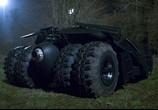 Сцена изо фильма Бэтмен: почин / Batman Begins (2005) Бэтмен: начало