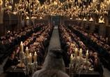 Кадр изо фильма Гаря Поттер равным образом Орден Феникса торрент 07114 эпизод 0