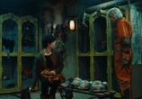 Кадр с фильма Город Эмбер: уход