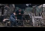 Кадр с фильма Сибирь. Монамур торрент 00141 план 0