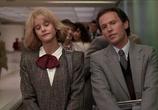 Кадр изо фильма Когда Гера встретил Салли