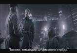 Кадр изо фильма Железное юпитер торрент 03621 ухажер 0