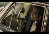 Кадр изо фильма Время торрент 07017 любовник 0