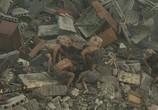 Кадр изо фильма Землетрясение торрент 07586 сцена 0
