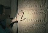 Кадр с фильма Пирамида
