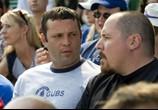 Сцена изо фильма Развод по-штатски / The Break-Up (2006) Развод по-американски
