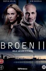 Мост  / Bron/Broen (2011)