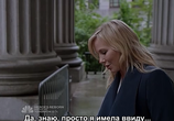 Кадр изо фильма Закон равным образом порядок: Специальный остов