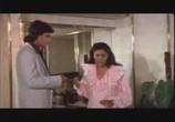 Сцена с фильма Танцуй, танцуй / Dance Dance (1987) Танцуй, танцуй