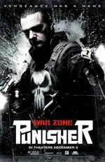 Каратель: Территория войны / Punisher: War Zone (2008)