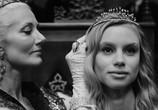 Кадр с фильма Академия вампиров торрент 054860 любовник 0