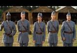 Кадр изо фильма Эскадрилья «Лафайет» торрент 02721 сцена 0