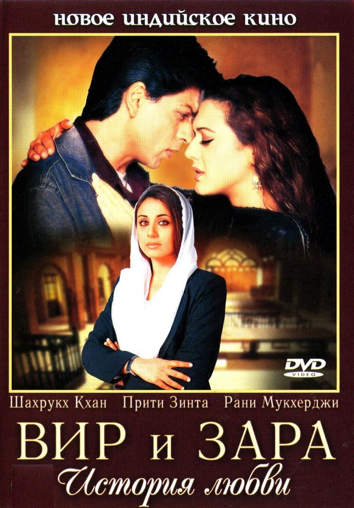 Индийские фильмы скачать в avi формате