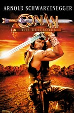 Конан - Разрушитель / Conan the Destroyer (1984)
