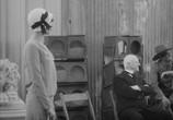 Кадр с фильма Артист торрент 00461 сцена 0