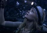 Кадр с фильма Путешествие для центру Земли торрент 06914 люди 0