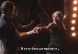 Кадр изо фильма Лузеры торрент 07543 сцена 0