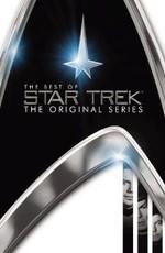 Звёздный путь: Оригинальный сериал / Star Trek: The Original Series (1966)