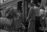 Сцена из фильма Приходите завтра (1963) Приходите завтра сцена 2