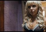 Кадр с фильма Бабло торрент 08662 мужчина 0