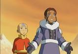 Сцена изо фильма Аватар: Легенда об Аанге (Последний Маг Воздуха) / Avatar: The Last Airbender (2005)