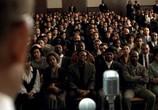 Кадр изо фильма возвышенный торрент 000839 люди 0