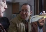 Сцена из фильма Боб Сервант, независимый кандидат / Bob Servant, independent (2013) Боб Сервант, независимый кандидат сцена 2