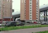 Кадр с фильма Звезда торрент 079273 план 0