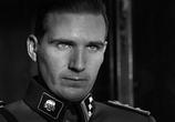 Кадр изо фильма Список Шиндлера