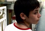 Кадр с фильма Гоморра