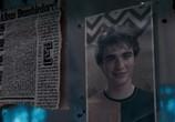 Кадр с фильма могущественный Поттер равно Орден Феникса торрент 02406 люди 0