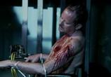 Кадр изо фильма WAZ: Камера пыток торрент 08838 план 04