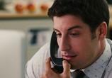 Кадр с фильма Американский пирог: Все на сборе торрент 02993 работник 0