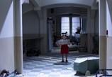 Сцена из фильма Призраки Элоиз / Eloise (2017)